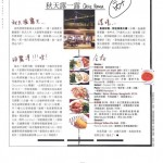 Eat & Travel Weekly, 5 Oct 2012