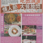 03Feb17HK Commercial Daily (P.A13)